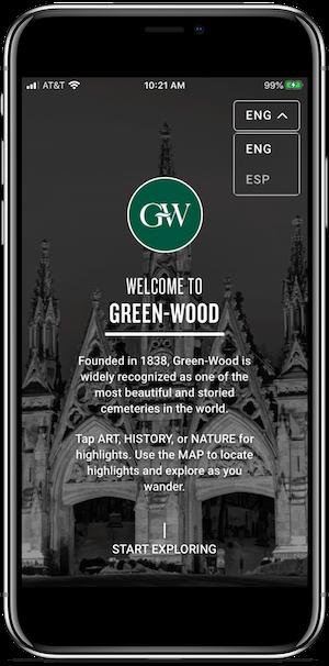 app welcome screen